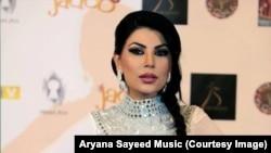 مصاحبۀ آریانا سعید را با رادیو آشنا از اینجا بشنوید: