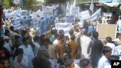 巴基斯坦星期一反政府示威