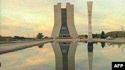US Department of Energy's Fermilab