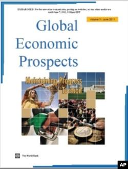 世界银行全球经济展望报告