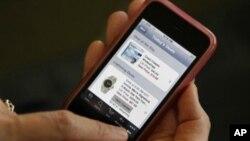 上海对新增微博用户实行实名制