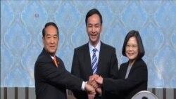 台灣總統選舉候選人辯論兩岸關係成焦點