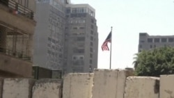 US Extends Security Closure of Some Diplomatic Missions