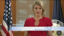 آمریکا، ایران و عراق را از اقدام مشترک نظامی علیه کردستان برحذر داشت