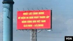 Một billboard ở ngoại thành thành phố Hồ Chí Minh chào mừng 90 năm ngày thành lập Đảng Cộng sản Việt Nam. Hình minh họa.