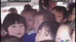 2011-11-17 美國之音視頻新聞: 中國校車意外20人喪生
