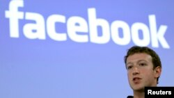"""""""Hemos desarrollado esta función enfocados en la privacidad"""", dijo Facebook."""