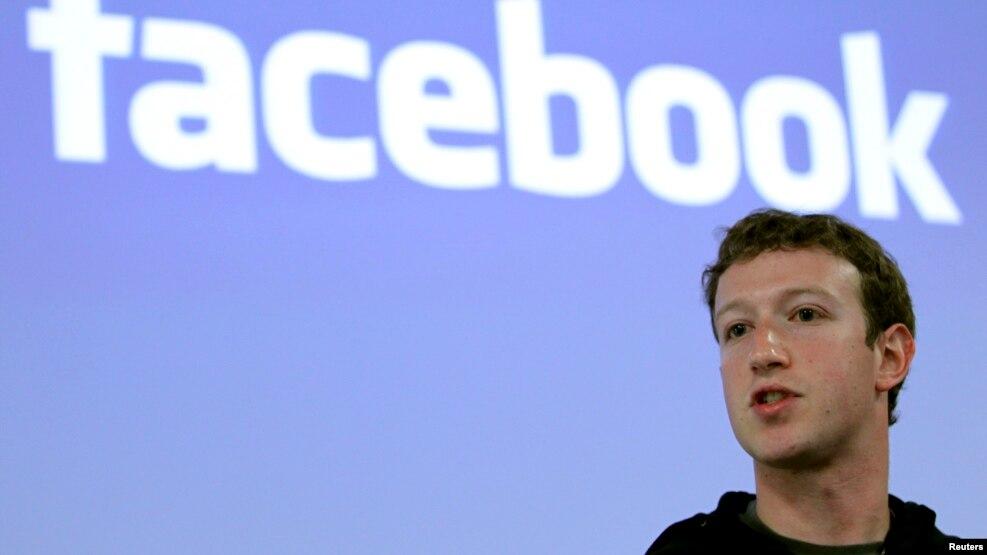 SHBA: Republikanët kërkojnë sqarime nga Facebook