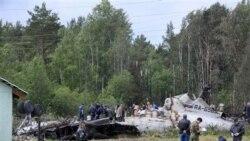کارشناسان روسی برنامه اتمی ايران جزو کشته شدگان در سقوط هواپيما بودند