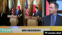 专家视点(戴博):聚焦川普总统亚洲行