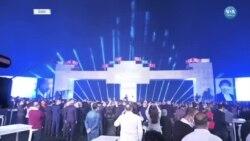İYİ Parti Üçüncü Yılını İzmir'de Kutladı