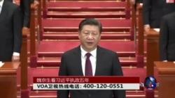 时事大家谈:魏京生看习政权五年