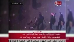 Egyptian Man's Beating Highlights Police Tactics