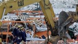 ۲۳۲ نفر پس از گردباد میسوری همچنان مفقودند