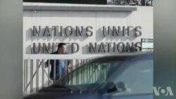 联合国讨论西藏侵犯人权问题