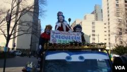 紐約拉丁裔民眾歡度三王節
