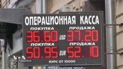 Некоторые инвесторы игнорируют санкции против России
