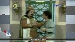 محمد مطیع، وزیر دربار سریال سلطان و شبان درگذشت؛ نگاهی به کارنامه کاری