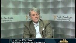 Ющенко хоче новий універсал єдності