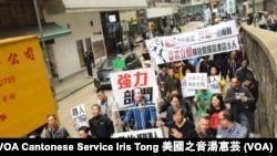 香港支聯會發起「抗議政治綁架、捍衛一國兩制」遊行,大會表示有六千人參與 (攝影﹕美國之音湯惠芸)