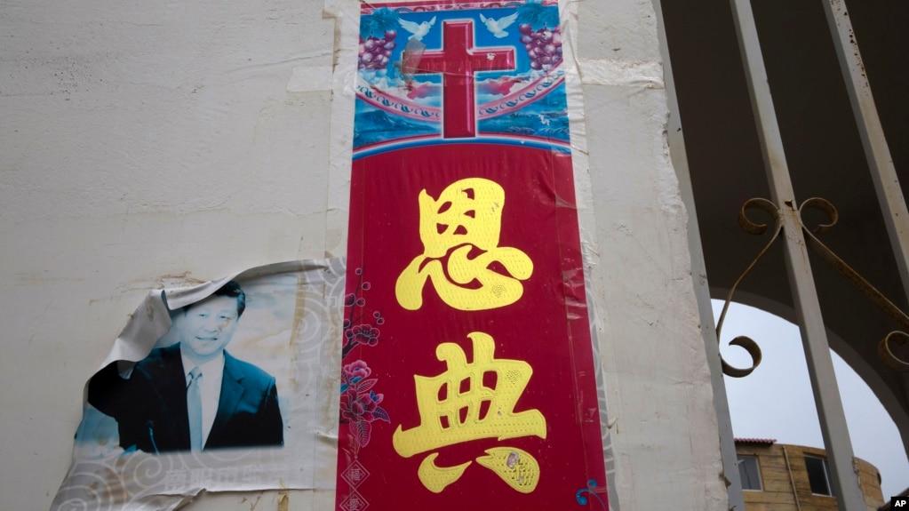 资料照:习近平褪色的画像张贴在河南省南阳附近的一个家庭教会的外面。(2018年6月1日)