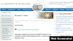 美国财政部网站截屏