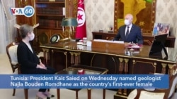 VOA60 Africa - President Saied named Najla Bouden as Tunisia's first ever female prime minister