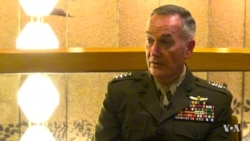 Dunford in Japan Reaffirms Commitment to Region