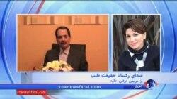 نگرانی از وضعیت محمد علی طاهری پس از ۶۰ روز اعتصاب غذا در زندان