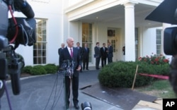 Ο Παπανδρέου στον Λευκό Οίκο αποδέχεται Αμερικανικά εύσημα για την Ελλάδα
