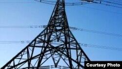 Zimbabwe Electricity Supply Authority
