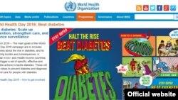در ایران، شیوع بیماری دیابت تقریبا دو برابر متوسط جهانی است