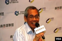 前公務員事務局局長王永平表示,香港走向政黨政治,才能落實有效管治(美國之音湯惠芸)