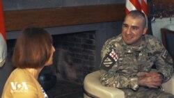 ამერიკელი ხალხის საჩუქარი ქართულ ჯარს