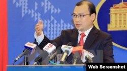 Ông Lê Hải Bình - người phát ngôn của Bộ Ngoại giao Việt Nam.
