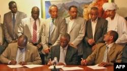 Представники Північного і Південного Судану підписують важливу угоду про прикордонні райони