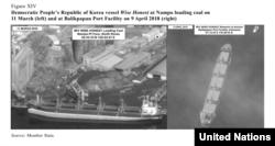 지난해 3월11일 와이즈 어네스트 호가 북한 남포 항에서 석탄을 싣고 있는 장면(왼쪽)과 지난해 4월9일 인도네시아 인근 바다에 머물고 있는 모습이 포착돼 유엔 안보리 보고서에 공개됐다.
