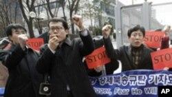 탈북자 강제북송을 규탄하는 한국의 시민단체들 (자료사진)