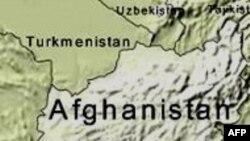 В Афганистане произошла серия взрывов