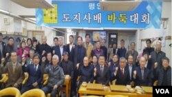 서울 종로 우리기원에서 제1회 평안남도 지사배 바둑대회가 열렸다.