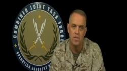 美軍:伊斯蘭國迫擊砲彈上有化學製劑痕跡