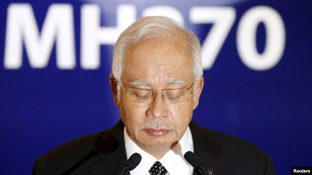 Najib Tun Razak, Primer Ministro de Malasia, dijo que el gobierno está comprometido a hacer todo lo posible para saber qué pasó.