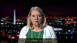 View From Washington 956: Release Iranian Journalist Bani-Yaghoub