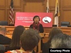 Hediana Utarti saat menerima penghargaan anti perdagangan manusia di San Francisco (dok: Hediana Utarti)