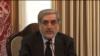عبدالله: قهرمان مبارزه با فساد در افغانستان وجود ندارد