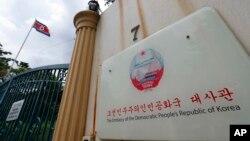 29일 말레시아 쿠알라룸푸르의 북한대사관 전경.