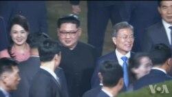 韩国总统文在寅为朝鲜领导人金正恩举办欢送仪式