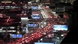 Вака изгледа Лос Анџелес воочи Денот на благодарноста