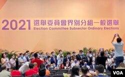 香港選舉委員會界別分組選舉9月19日完成投票,但是點票程序已在延誤,至9月20日凌晨仍未公佈任何界別的點票結果,多名候選人及團隊成員在台下拍照留念(美國之音湯惠芸)