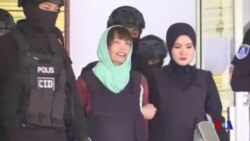 馬來西亞釋放因刺殺金正男而受審的越南女子 (粵語)